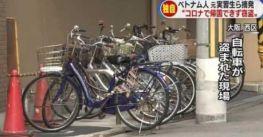 Một nhóm người Việt tại Nhật ăn trộm 60 chiếc xe đạp để